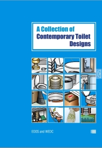 EOOS-WEDC-Toilet-Book