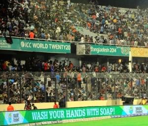 Photo: WASH United
