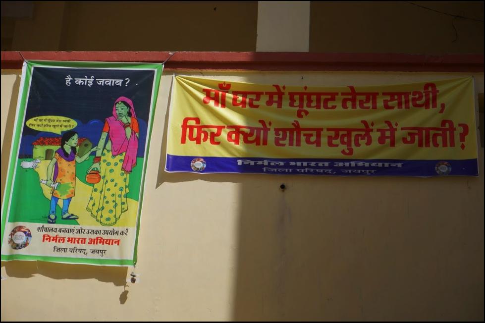 sanitation promotion | Sanitation Updates