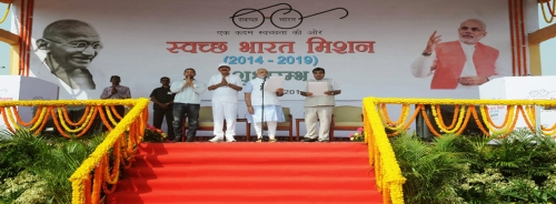 Swachh Bharat  website photo