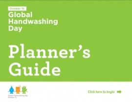 Planners-Guide-Cover-300x233