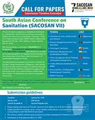 SACOSAN-CALL-FOR-PAPERS
